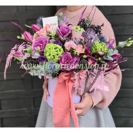 Cutie cu flori Purple Lover